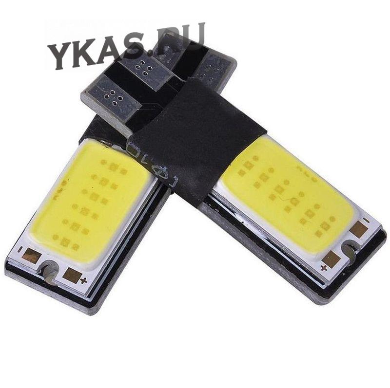 SOLAR  Свет-од  12V  T10 2 COB W5W  W2.1x9.5d  YELLOW