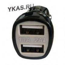 Адаптер в прикуриватель  CARLINE®  2хUSB (1A и 2.1А) в прикур. 12/24В, цвет чёрный
