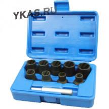 Набор торцевых головок для поврежденных гаек и болтов, 10-19 мм, кейс, 10 предметов _39493