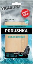 """Осв.воздуха под сиденье  """"Freshco Podushka"""" Ocean Breeze"""