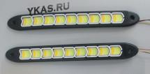 Ходовые огни  SOLAR  COB 5W  263*6*32мм  с повторителем поворота