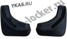 Брызговики  мод. VW Jetta VI (14-) задн.  (к-кт 2шт)