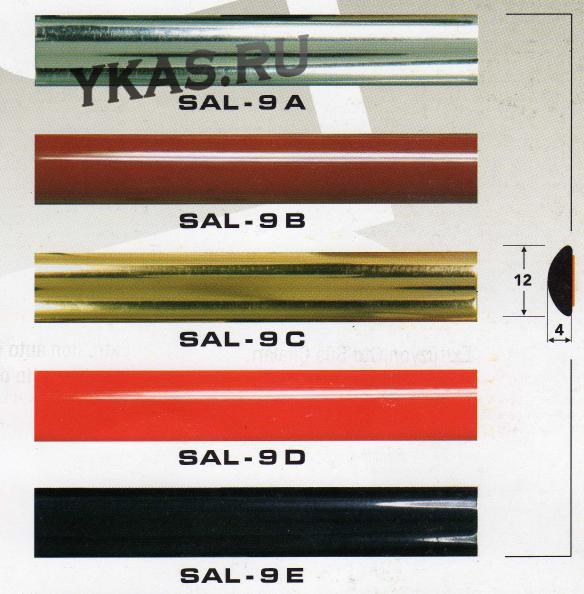 Молдинг Sal-  9D (75m) красн.  (цена за 1метр)