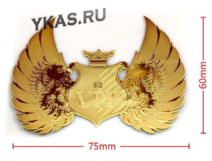 Наклейка VIP металл Золото