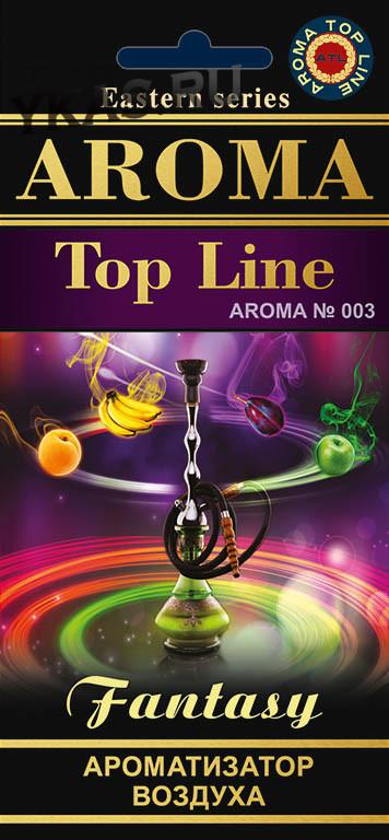Осв.возд.  AROMA  Topline  Восточная серия  №003   Fantasy aroma