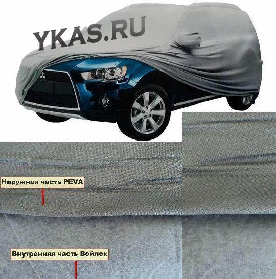 """Тент автом.  Carcover нейлоновый с основой  JEEP """"XL"""" размер 510х200х175см (сумка)"""