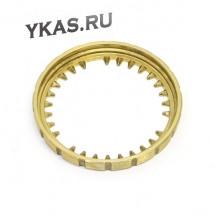 RG Кольцо синхронизатора ВАЗ-2101-07,2121-21213 Riginal