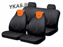 Чехлы  «ARRIS-LADA» Оранжевый/Черный