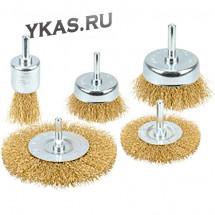 Набор металлических щёток для УШМ 8пр.(5 щёток) (плоские/проволока)