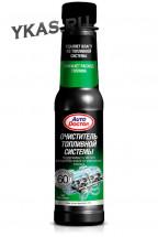 AD  Очист.топливной системы 150мл