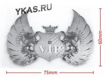 Наклейка VIP металл Хром