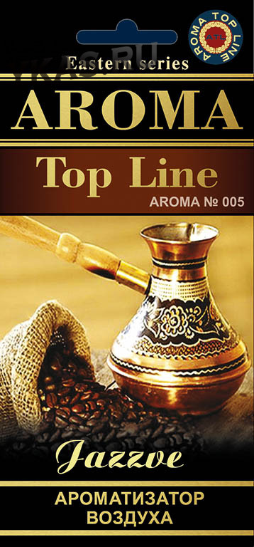 Осв.возд.  AROMA  Topline  Восточная серия  №005   Jazzve aroma  (аромат турецкого кофе)