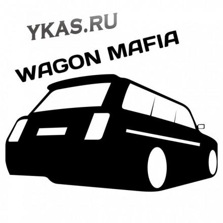 """Наклейка """"Wagon mafia""""  14x20см. Черный"""