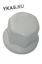 Колпачек на гайку 32 (1шт.) (серый)