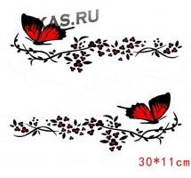 Наклейка  Бабочки красные  30x11см