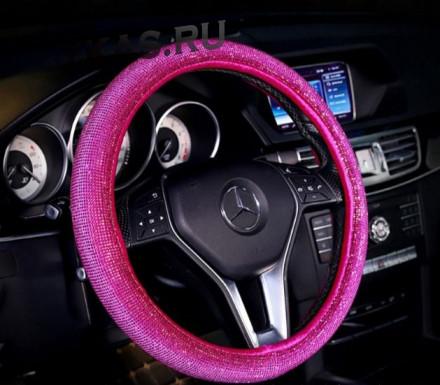 Оплетка на руль   Swarovski №2 - М,  Розовый