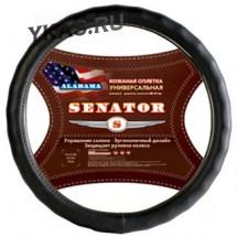 Оплетка на руль   SENATOR  Alabama - M, Чёрный (Кожа) перфорация