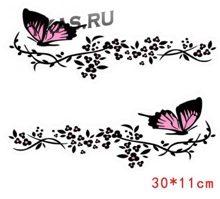 Наклейка  Бабочки розовые  30x11см