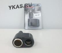 Разветвитель прикуривателя  2 выхода  KS 325 (12/24V) black