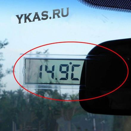 Термометр K-036 с прозрачным  ЖК-дисплеем на присоске