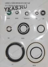 Ремкомплект пневмонасоса PK для домкрата _47903