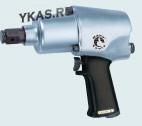 Инструмент HANS. Пневмогайковерт  3/4 6800об/мин  813 Nm, 3,2кг