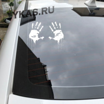 "Наклейка ""Руки""  16х15см Белый"