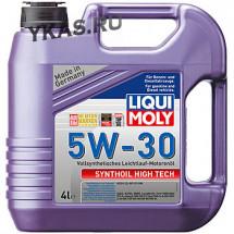 LM Синтет. моторное масло Synthoil High Tech 5W-30 4л