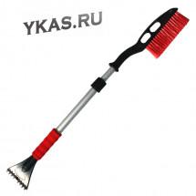 """Щётка + скребок для удал. снега и льда """"AVS"""" SB-6333 XL  (90-120см)"""