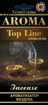 Осв.возд.  AROMA  Topline  Восточная серия  №009   Incense aroma  (аромат ладана ,  древесная смола)
