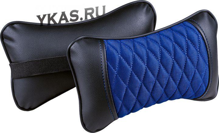 """Подголовник-подушка """"ELEMENT""""  синий/черный (компл.2шт)"""