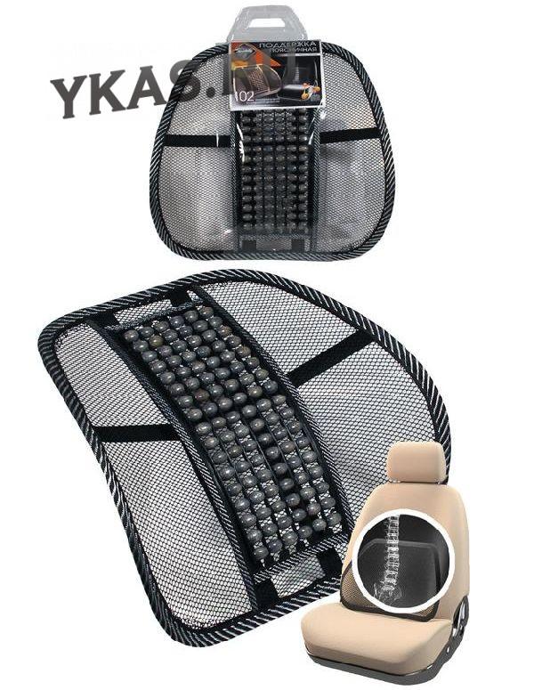 """Накидка - подставка для спины """"Nova Bright""""  каркасная с массажем серого цвета (42x40см)"""