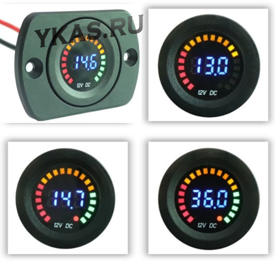 Вольтметр врезной 12V  (37x17мм)  (цвет меняется в зависимости от напряжения в сети) с рамкой