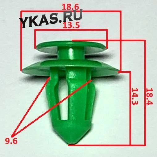 Клипсы  В=18,4 / Ш=18,6 мм.  (цена за упак. 10шт.)