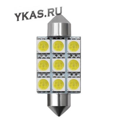 SOLAR  Свет-од  12V  T11x36  9 SMD 5050 C5W  SV8.5  WHITE