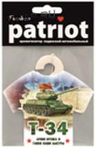 """Осв.воздуха  подвесной Patriot """"Танки"""" Черная линия"""