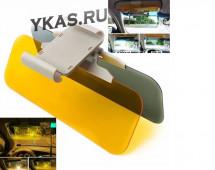 Козырек солнцезащитный  HD Visior  (2в1)  черный/желтый