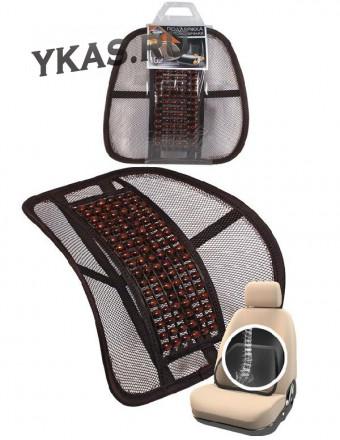 "Накидка - подставка для спины ""Nova Bright""  каркасная с массажем темная вишня цвета (42x40см)"