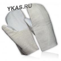 Перчатки х/б  с ПВХ с наладонником ОП 260гр (2шт.)