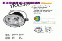 Фары доп. NS-38 F-B-C H3/12V/55W+LED 1Wx2/White (2 светодиода)