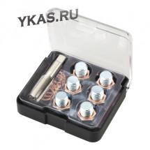 Набор для ремонта маслянных пробок М20х1,5, кейс, 19 предметов _39403