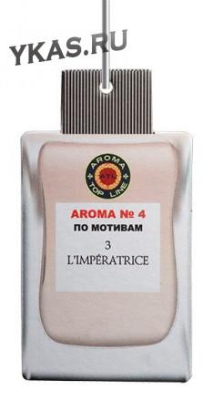 Осв.возд.  AROMA  Topline  Женская линия  № 4   D&G Imperatrice