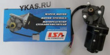 LSA Мотор стеклоочистителя ВАЗ 2110