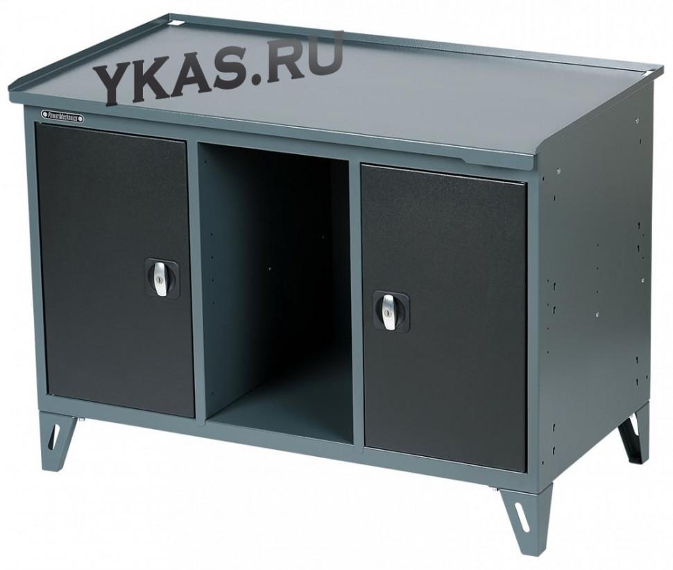 Верстак 2 тумбовый (слесаря) 1220х700х900, RAL 7011, 7021 (серый,чёрно-серый) /PowerMechanics/_52930