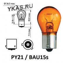 Автолампа Narva 12V  PY21W    21W  BAU15s  AMBER (оранж.) (упак.10шт)