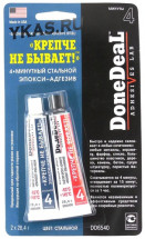 """DD 6540 4-минутный """"Крепче не бывает!"""" (цвет:стальной)"""