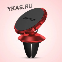 Держатель моб. телефона Cafele  магнитный (регулировка наклона) (усиленный магнит) Красный
