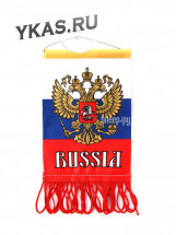Вымпел  Russia-флаг  8х12см (зеленый)