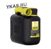 Канистра пластиковая  Oktan DIESEL   5л (черная)