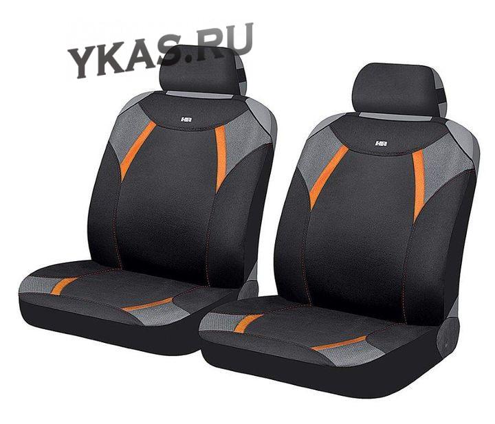 Накидки Фронт  «VIPER FRONT» Черный/Оранжевый/Серый